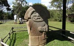 San Agustín Patrimonio de la Humanidad