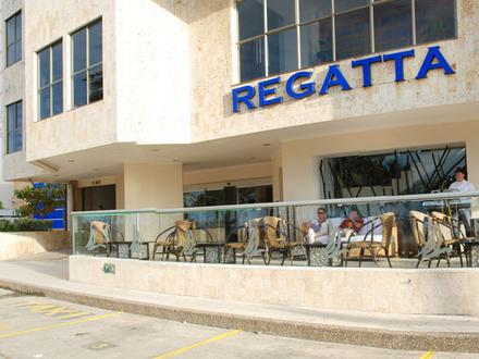 Planes con Todo Incluido en Cartagena