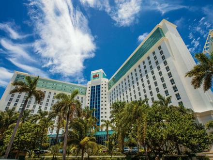 Planes a Cancún Hoteles Riu